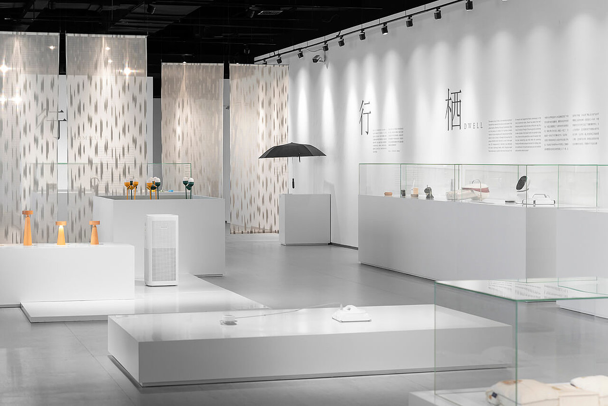 Winners exhibition in the Red Dot Design Museum Xiamen