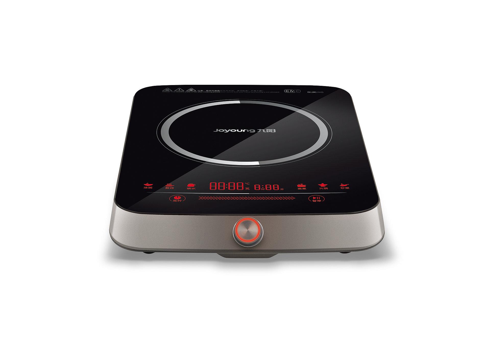Holographic Electromagnetic Cooker | Red Dot Design Award