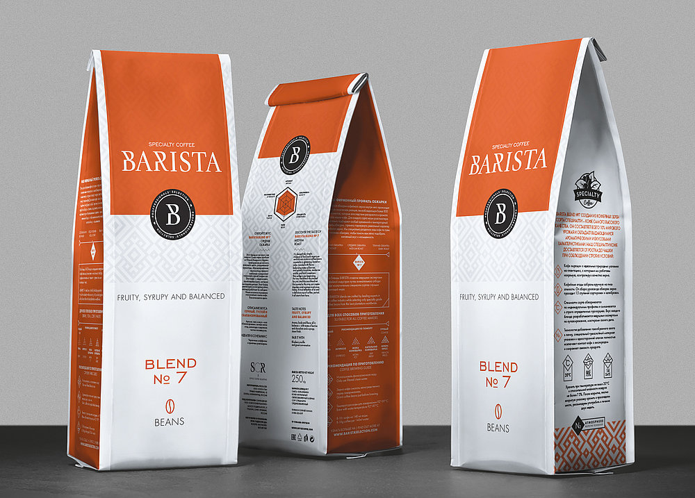 Soyuz Coffee Roasting – Barista | Red Dot Design Award