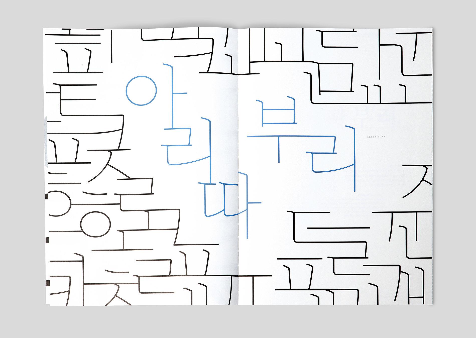 Arita Buri | Red Dot Design Award