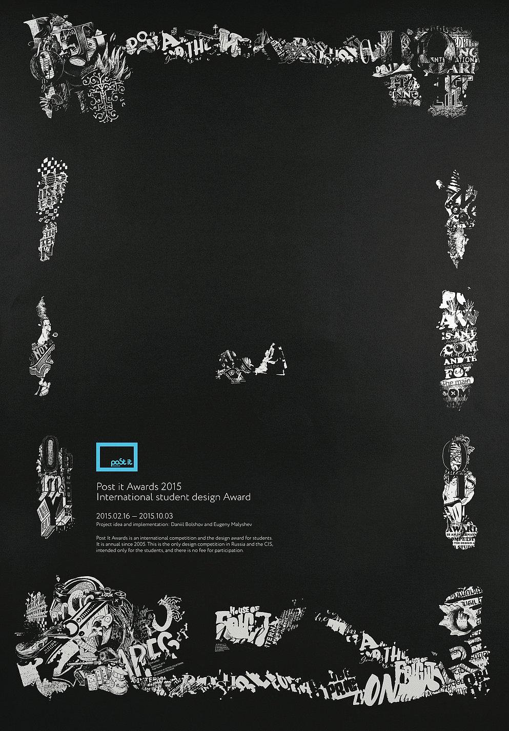 POST-POSTER | Red Dot Design Award