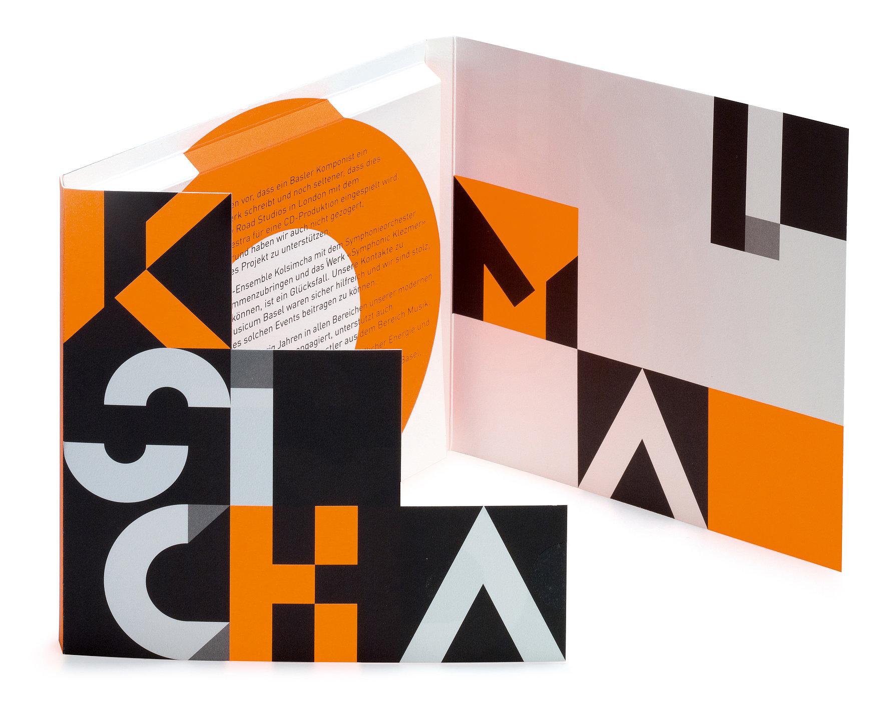 Kolsimcha   Red Dot Design Award