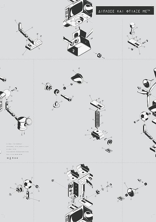 R.O.B.O.P.A.R.T.Y. Flyer | Red Dot Design Award