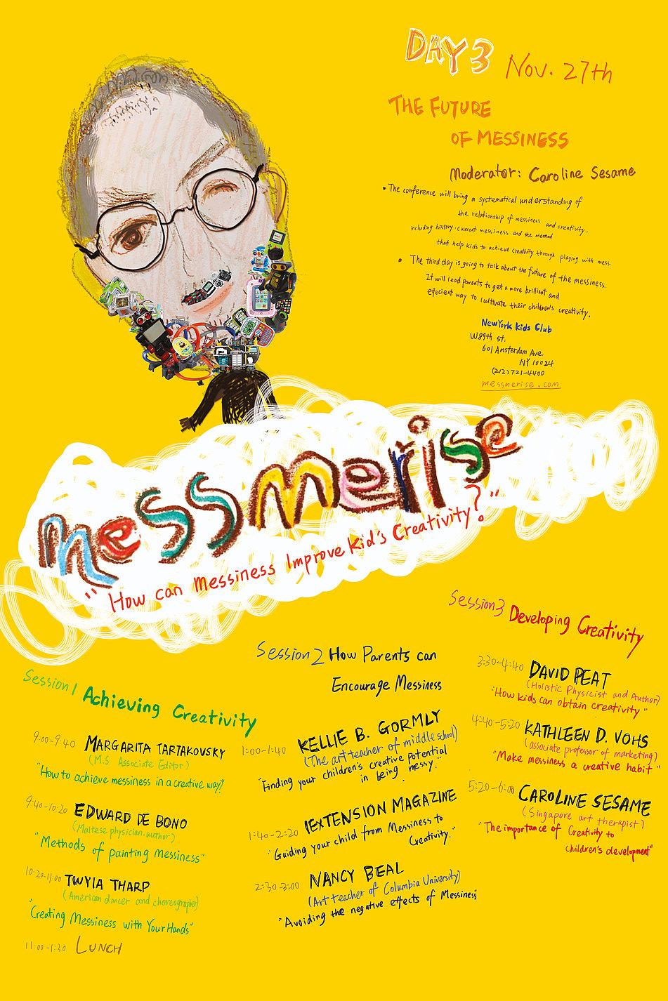 Messmerise   Red Dot Design Award