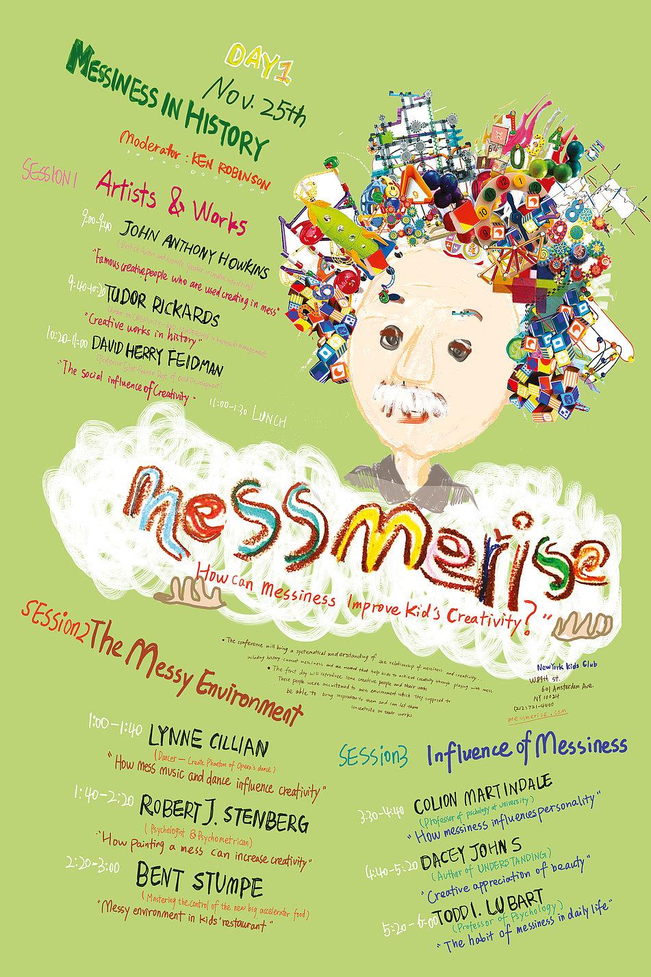 Red Dot Design Award: Messmerise