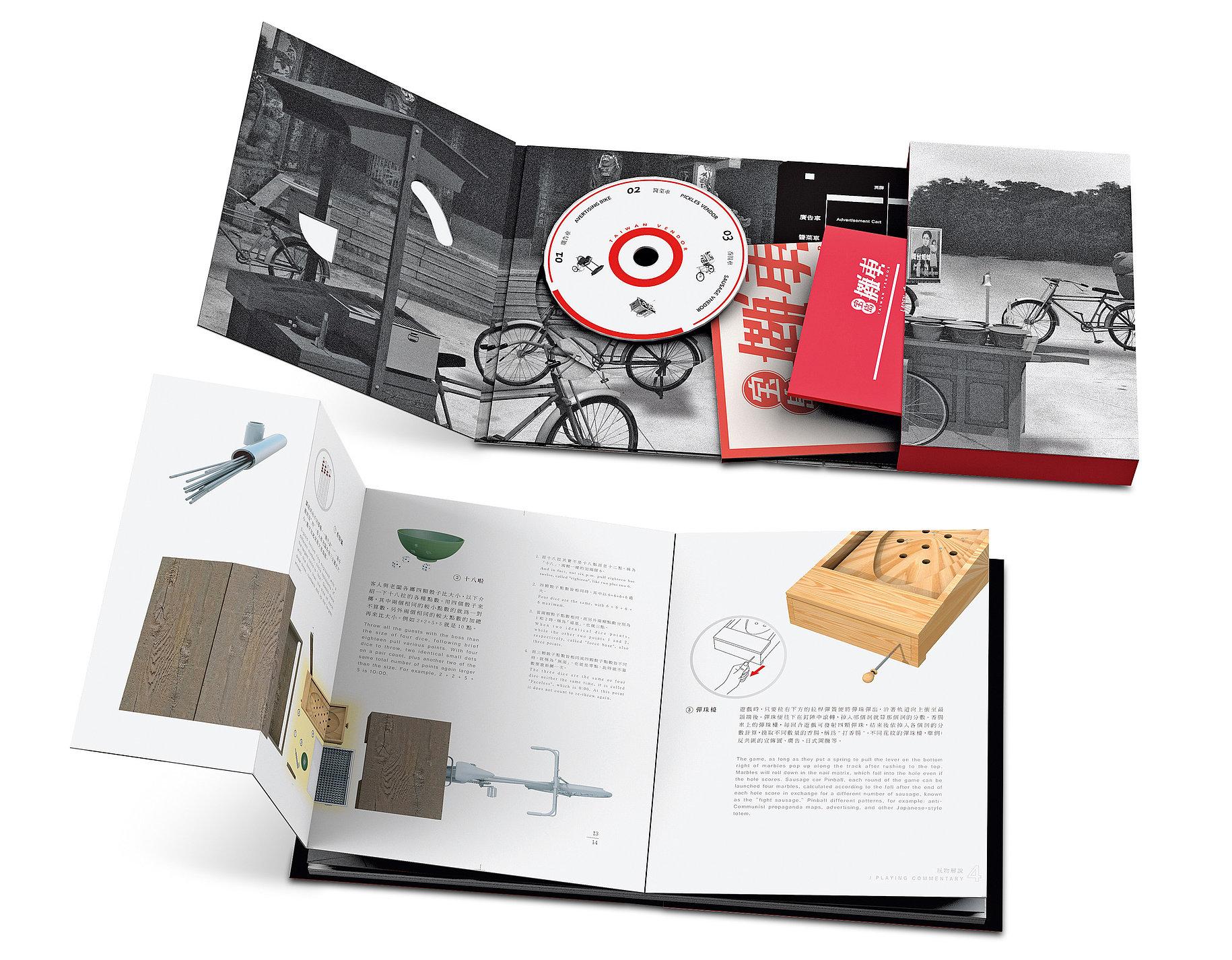 Taiwan Vendor | Red Dot Design Award