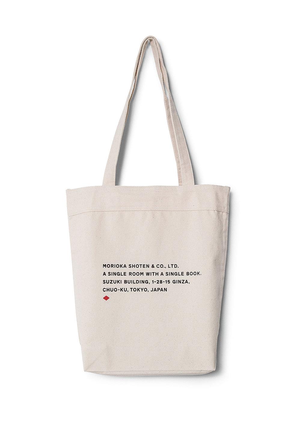 Morioka Shoten Bookstore   Red Dot Design Award