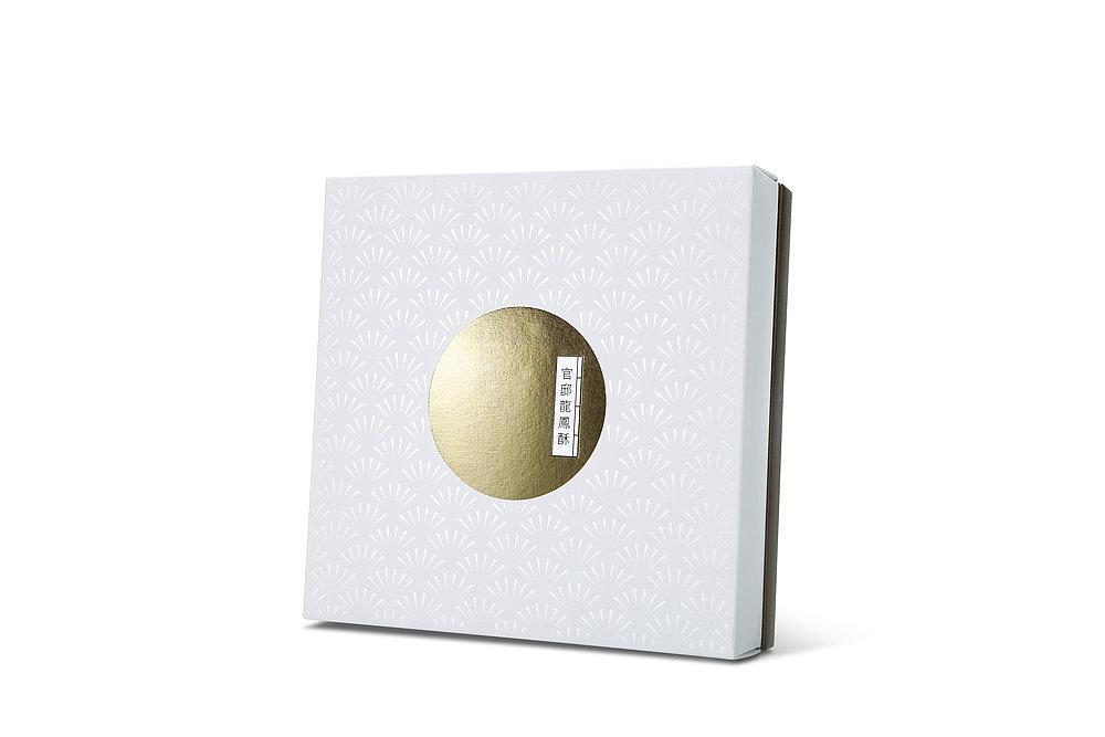 Official Residence's Pineapple-Longan  Cake Gift Box | Red Dot Design Award