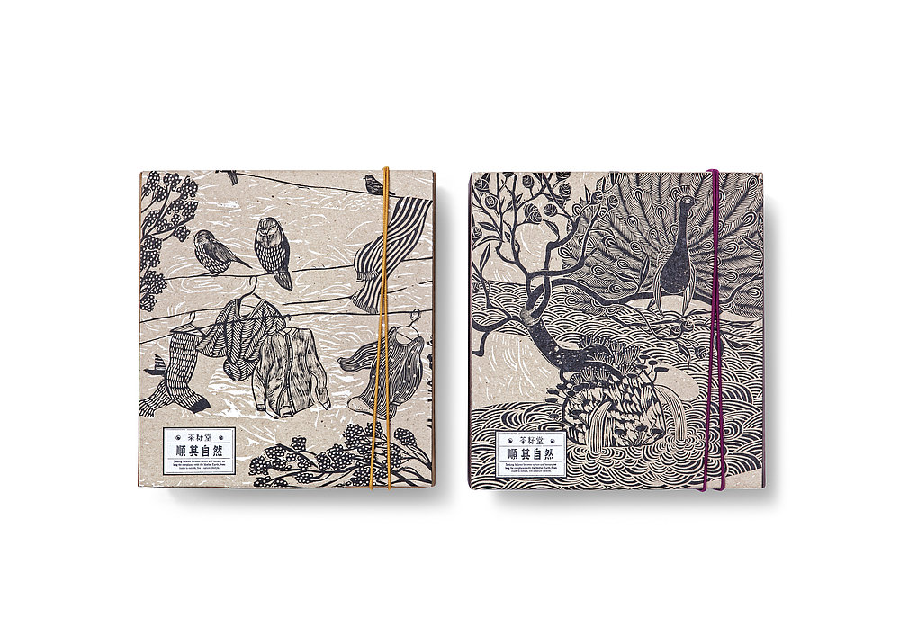 Cha Tzu Tang  Naturally Smooth Series | Red Dot Design Award