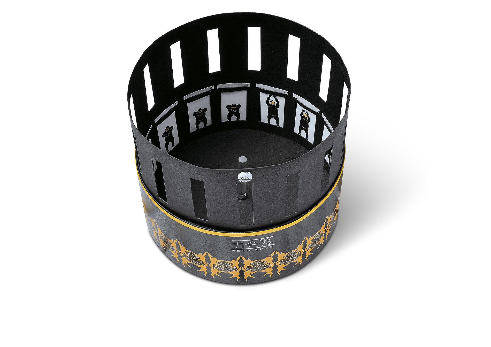 Kampo Health Tea | Red Dot Design Award