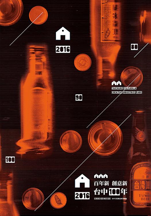 Start from 100 | Red Dot Design Award