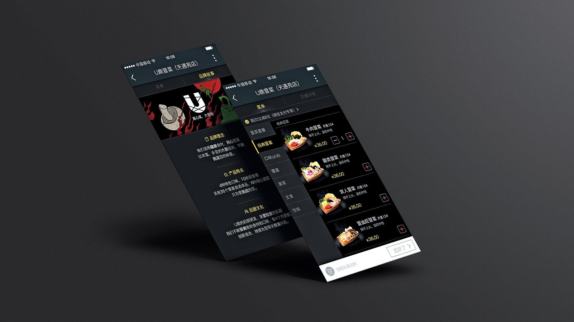 U-DING | Red Dot Design Award