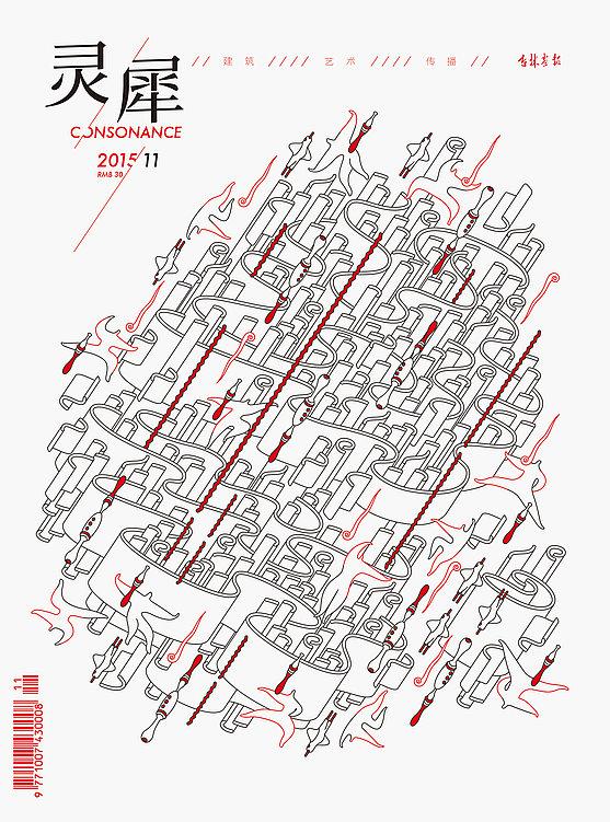 Dreamland | Red Dot Design Award