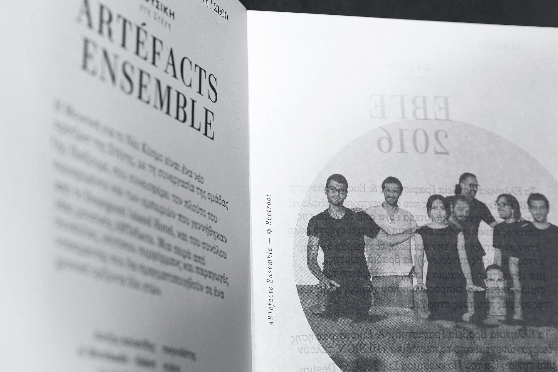 Onassis Cultural Centre 2015–2016 | Red Dot Design Award