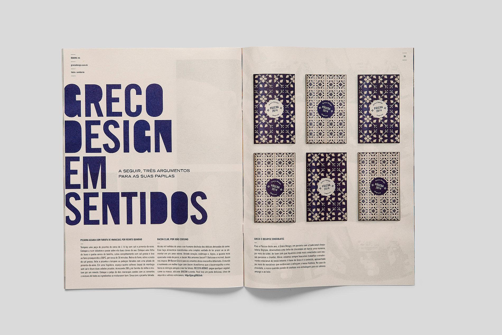 O Que As Vandas  Não Contam What Vandas Don't Tell | Red Dot Design Award