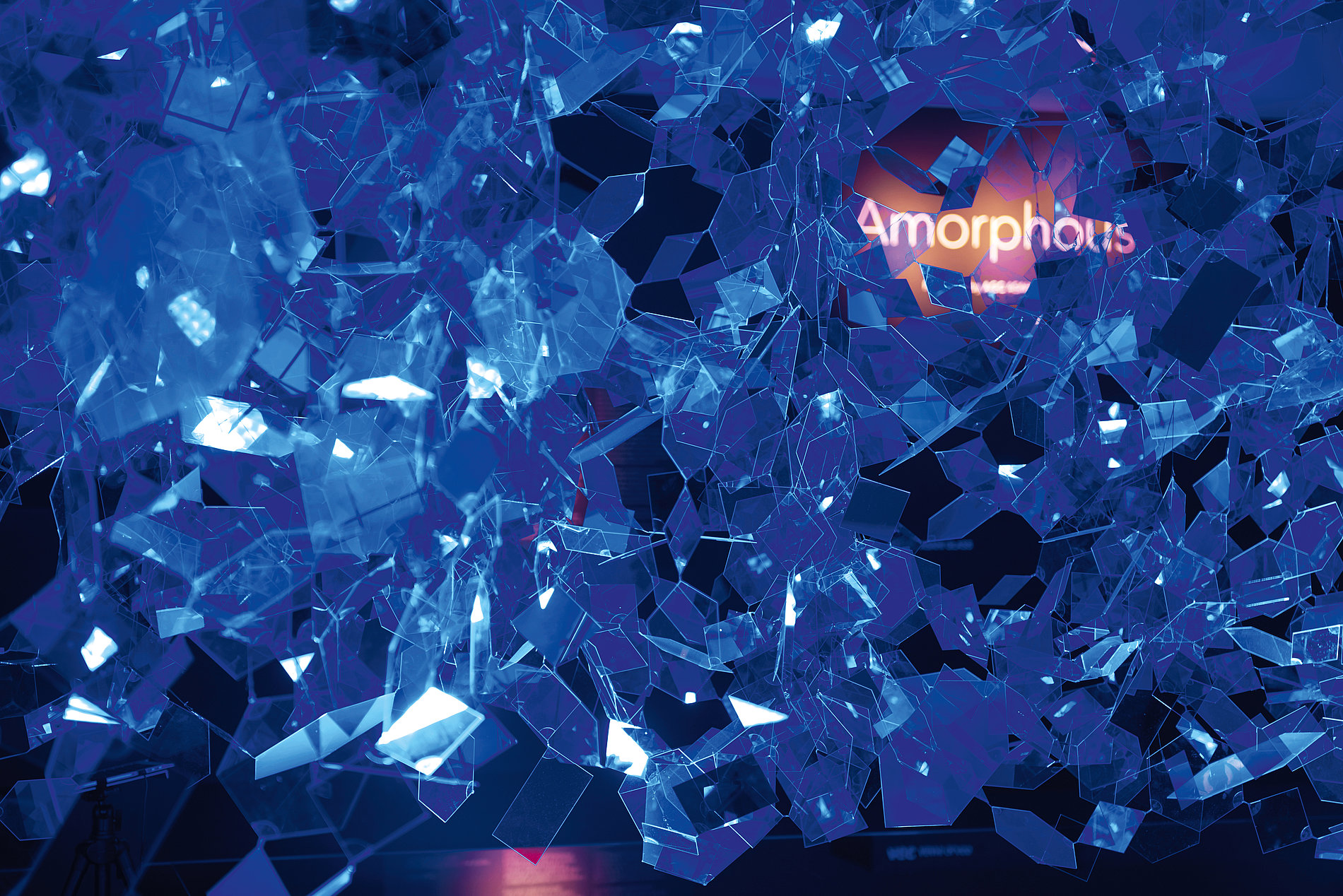 Amorphous | Red Dot Design Award