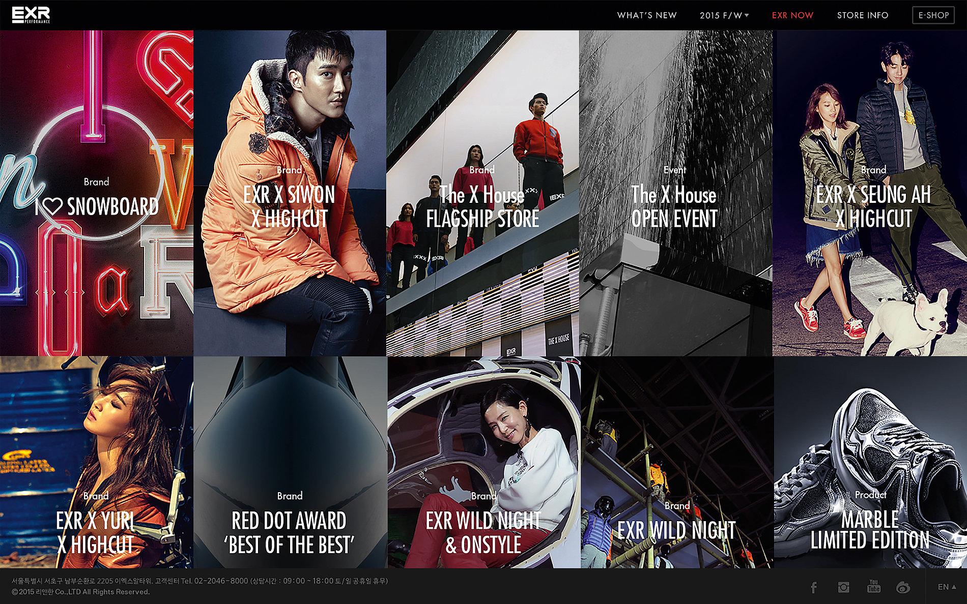 EXR Korea | Red Dot Design Award