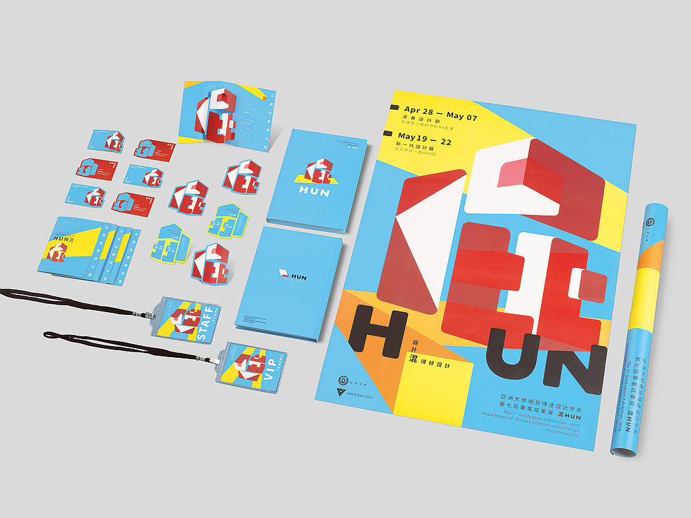 HUN | Red Dot Design Award
