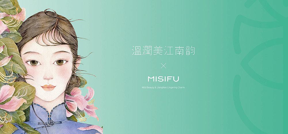 MISIFU   Red Dot Design Award