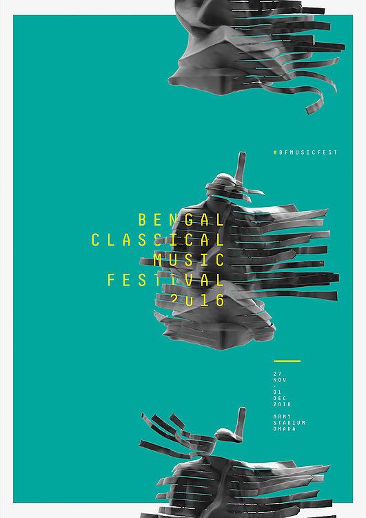 Bengal Classical Music Festival 2016 | Red Dot Design Award