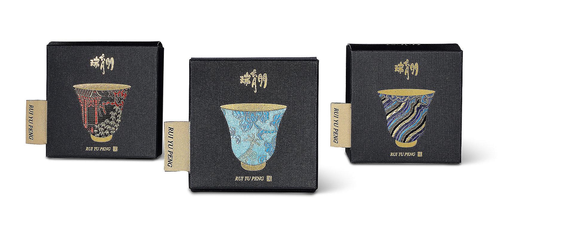 Silk Road – A Journey of Taste with Pu-erh Tea | Red Dot Design Award