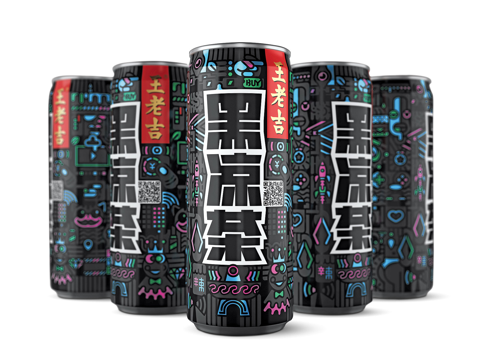 Wanglaoji Black Herbal Tea | Red Dot Design Award