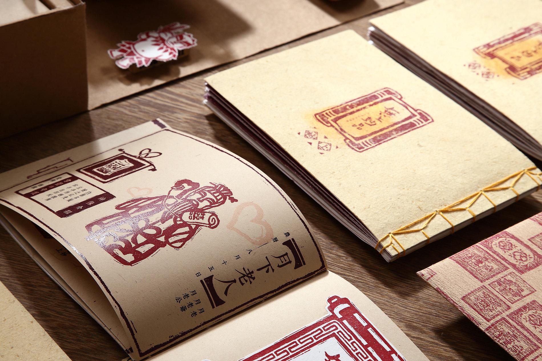 Taiwan Gold Paper | Red Dot Design Award