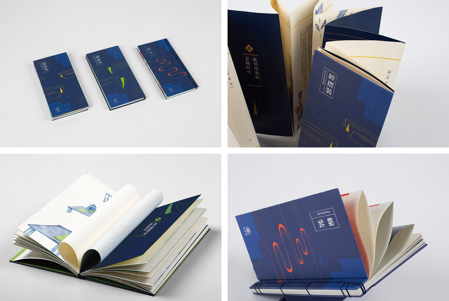 Bind a Book | Red Dot Design Award