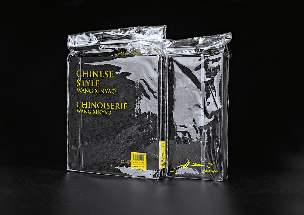 Chinese Style Chinoiserie – Wang Xinyao | Red Dot Design Award