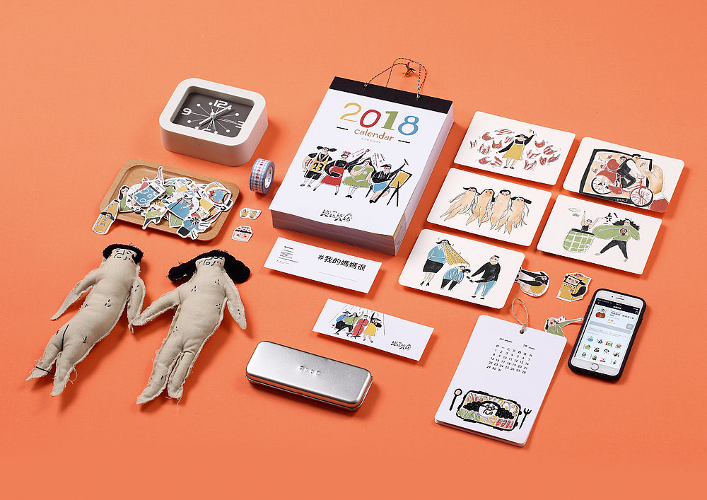 Everymomday | Red Dot Design Award