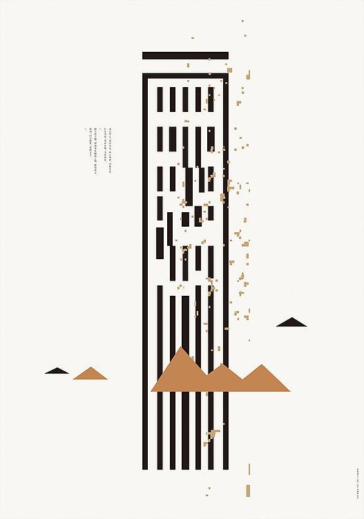 Cangjie Creation | Red Dot Design Award