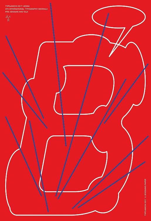 Typojanchi 2017 – Body & Typography 01 | Red Dot Design Award