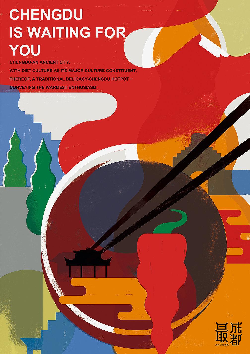 Chengdu Subway   Red Dot Design Award