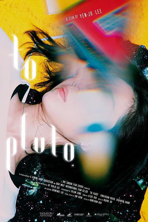 To Pluto   Red Dot Design Award