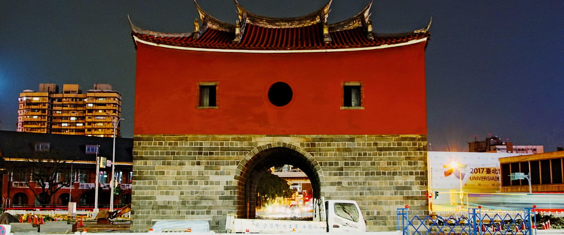 Taipei in Motion   Red Dot Design Award