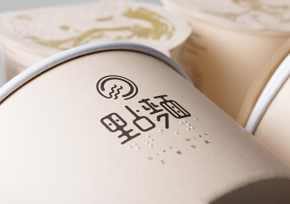 Dian Mian – Instant Noodles for Blind People   Red Dot Design Award