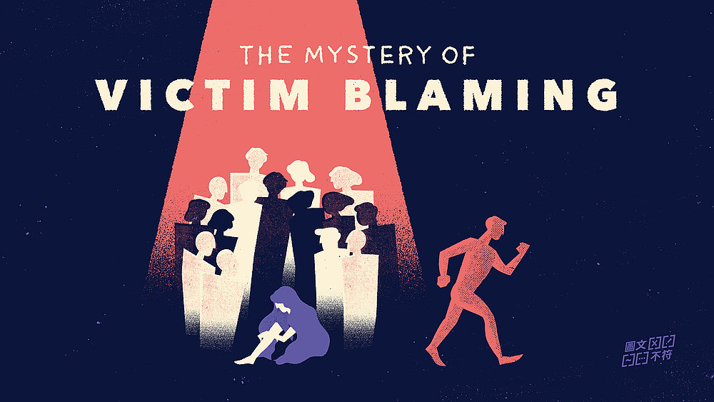 The Mystery of Victim Blaming   Red Dot Design Award