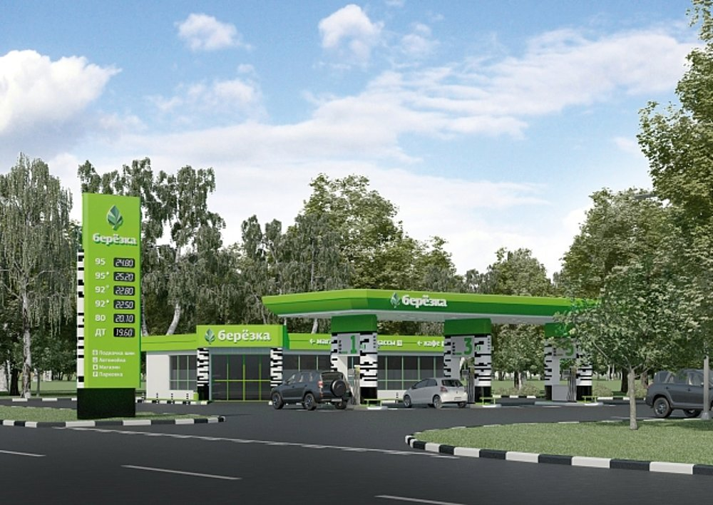 Beryozka Petrol Stations | Red Dot Design Award