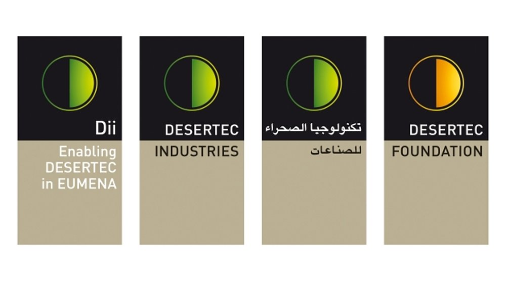 Desertec Foundation | Red Dot Design Award