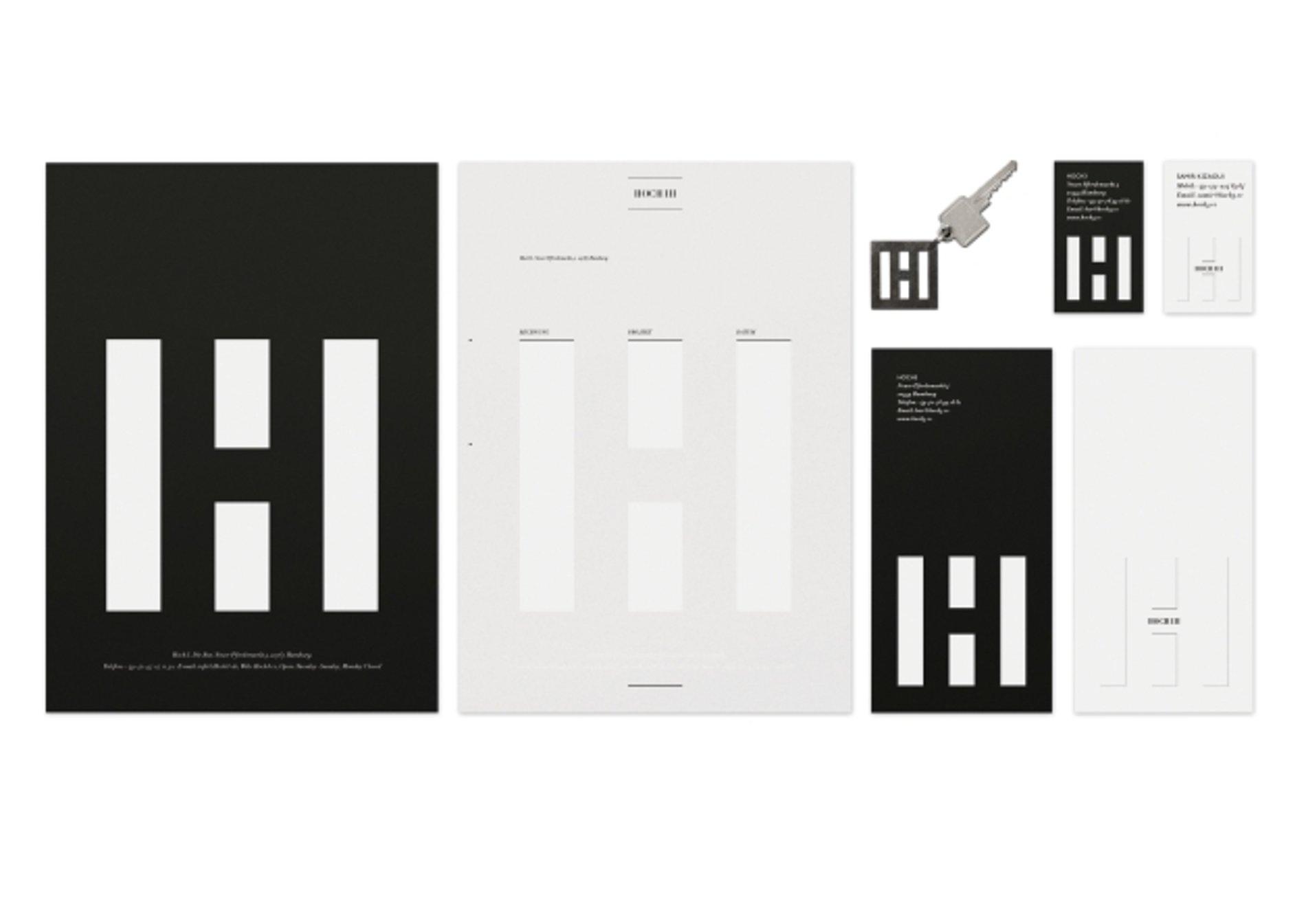 HOCH III – café.bar.club | Red Dot Design Award