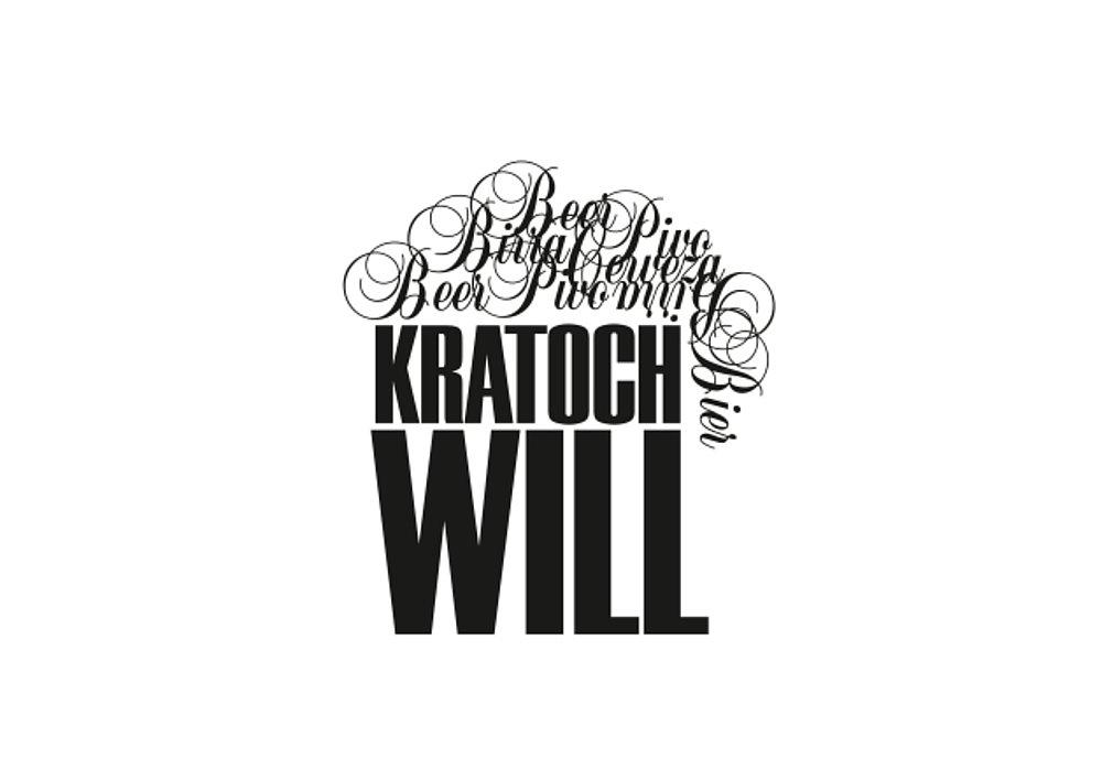 Kratochwill | Red Dot Design Award