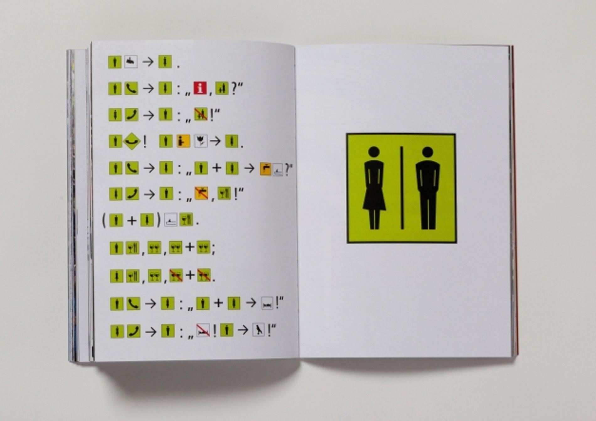 Ein Blick | Red Dot Design Award