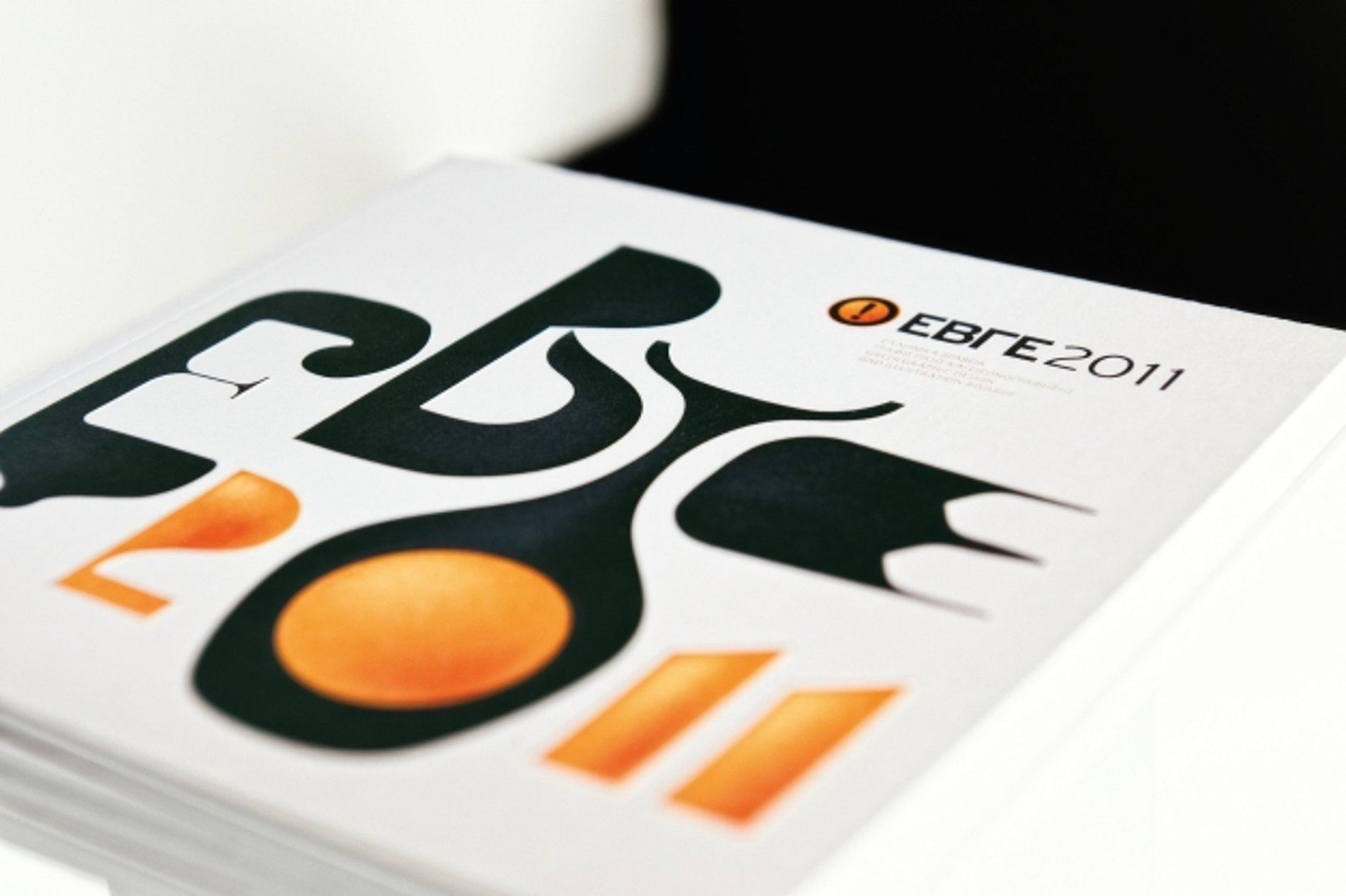 Greek Graphic Design & Illustration Awards | Red Dot Design Award
