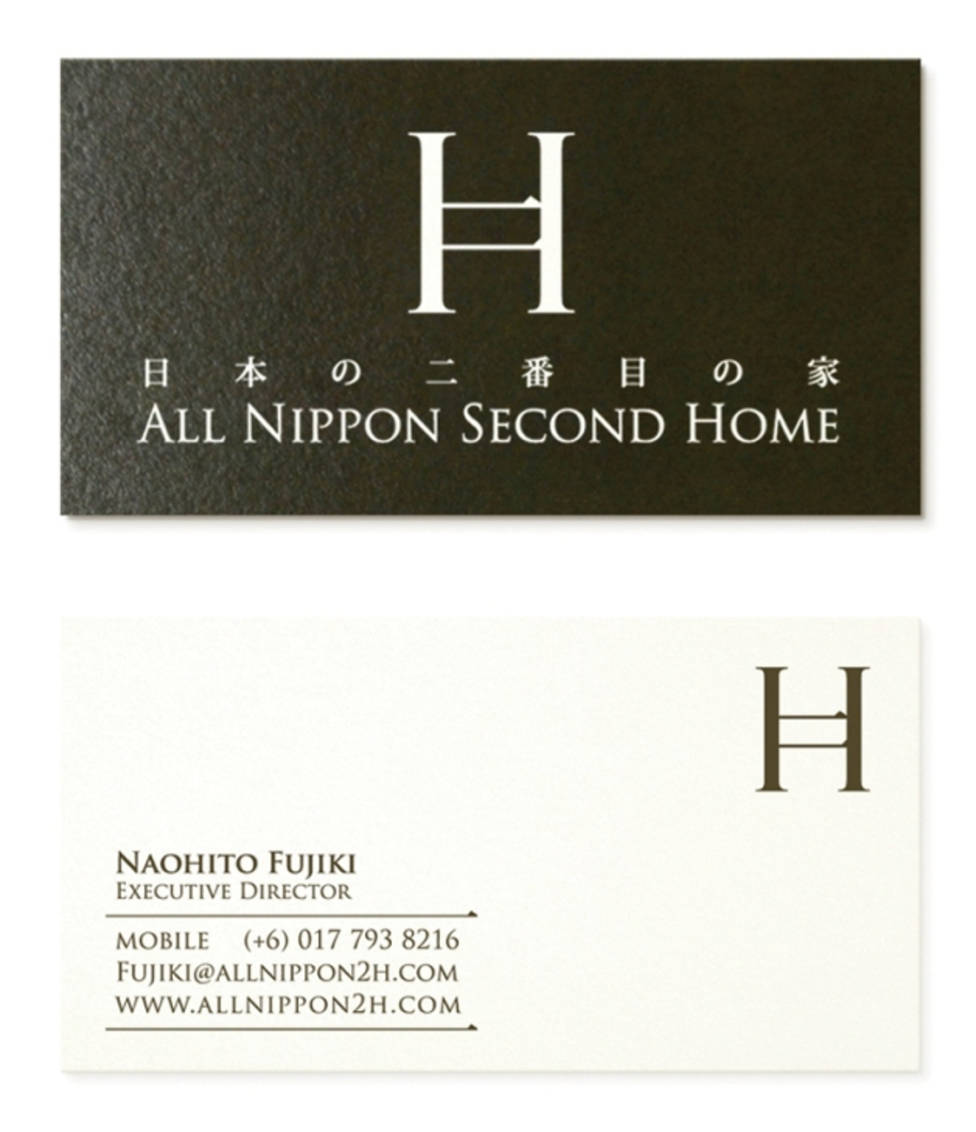 All Nippon Second Home   Red Dot Design Award