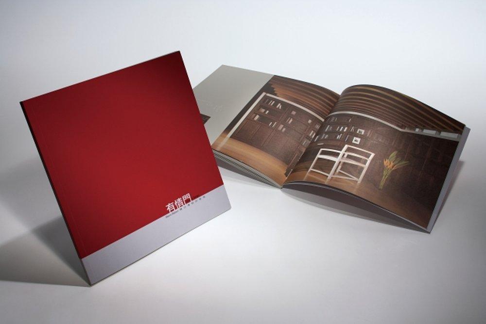 Macro Maison | Red Dot Design Award