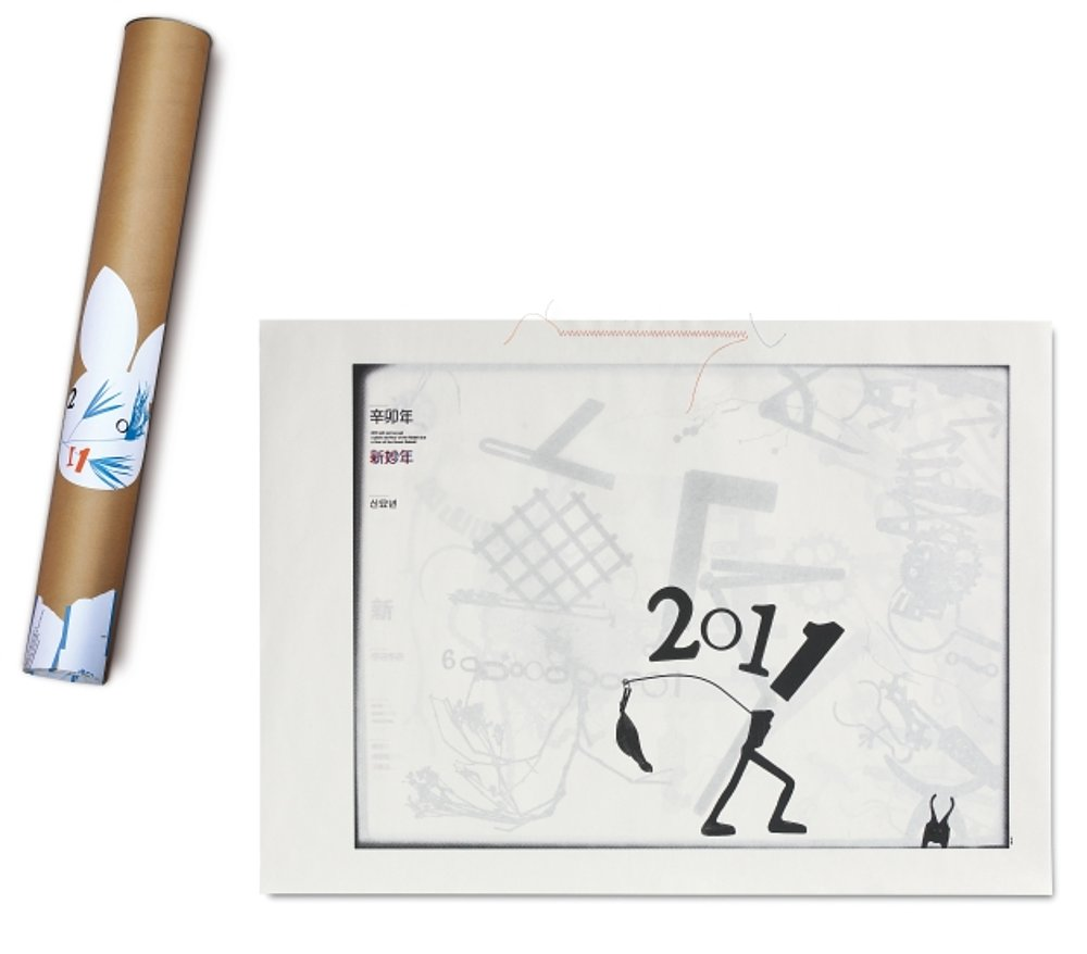 The New Year Card for the Year of the Rabbit   Red Dot Design Award