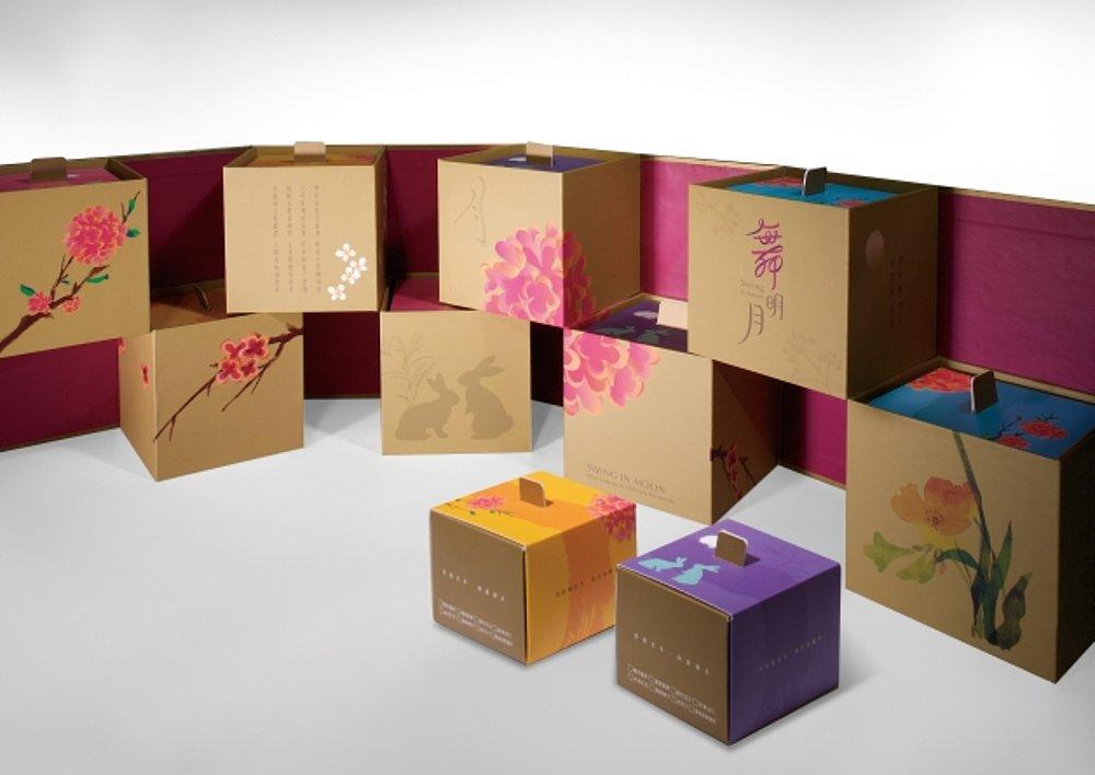 2010 Limited Edition Jiu Zhen Nan Mid-Autumn Gift Box – Dancing with the Moon Series | Red Dot Design Award
