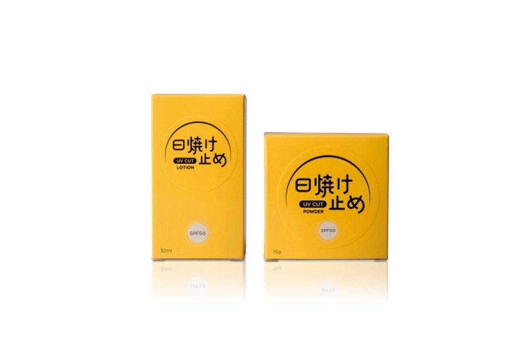 Mannings Suntan Products –  UV Cut Series | Red Dot Design Award
