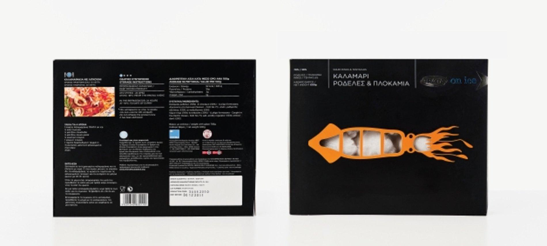Trata On Ice | Red Dot Design Award
