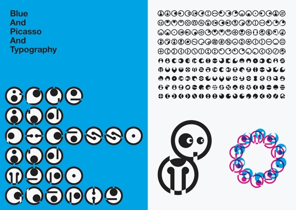 BGY-aPaT | Red Dot Design Award